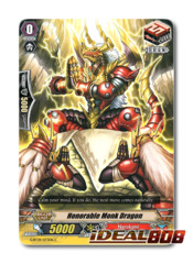 Honorable Monk Dragon - G-BT09/073EN - C