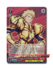 King of All Creation, Archer [FZ/S17-E057SP SP (SIGNED FOIL)] English