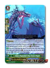 Eclipse Dragonhulk, Deep Corpse Dragon - G-FC03/043 - RR