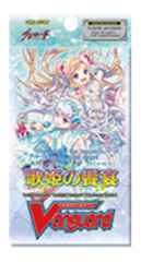CFV-EB02 Banquet of Divas (English) Cardfight Vanguard Extra Booster Pack