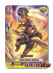 Steam Battler, Dadasig - G-TD01/015EN - TD (common ver.)
