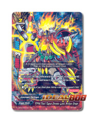 Fifth Omni Super Dragon Lord, Kaizer Drum [H-BT04/0001EN RRR (FOIL)] English