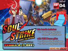 Cardfight Vanguard G-BT04 Bundle (A) - Get x2 Soul Strike Booster Box + FREE Bonuses + Bundle Treasure ** Pre-Order Ships 10/02