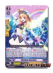 Rainbow Guardian - G-TD02/013EN - TD (common ver.)