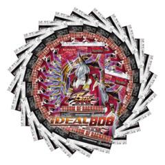 Storm of Ragnarok [STOR] 24-Booster Pack Lot Bundle (Unlimited)