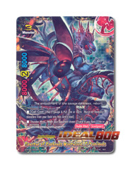 Specter of Darkness Wasteland, O-Yamigedo [H-BT04/0008EN RRR (FOIL)] English