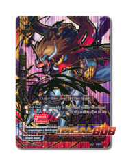 Crimson Battler, Drum Bunker Dragon [H-BT01/S002EN SP] English Special Parallel