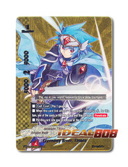 Legendary Brave, Tasuku [PP01/0053EN BR] English Golden Buddy Rare