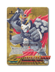Nanomachine Ninja, Tsukikage [PP01/0048EN BR] English Golden Buddy Rare