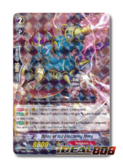 Djinn of the Lightning Flare - TD06/006EN - TD (Rare ver.)