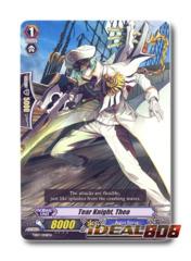 Tear Knight, Theo - TD07/008EN - TD (common ver.)