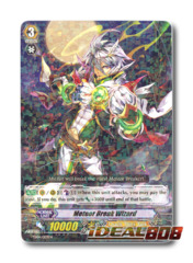 Meteor Break Wizard - TD04/003EN - TD (Rare ver.)