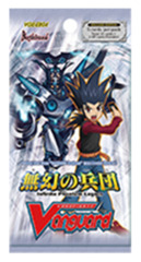 CFV-EB04 Infinite Phantom Legion (English) Cardfight Vanguard Extra Booster Pack
