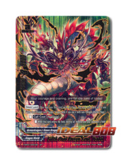 Fifth Omni Dragon Lord, Tenbu [H-BT01/S001EN SP] English Special Parallel