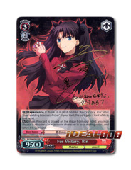 For Victory, Rin [FS/S34-E051SP SP] English SIGNED Special Parallel