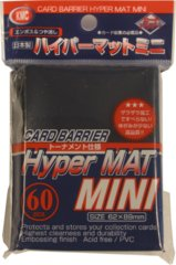 KMC Card Barrier Hyper Mat (60ct) Small Sleeves - Blue