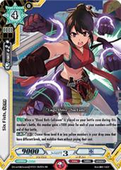 Six Fists, Sena - BT01/002EN - RR