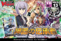 TD13 Successor of the Sacred Regalia (English) Cardfight Vanguard Trial Deck