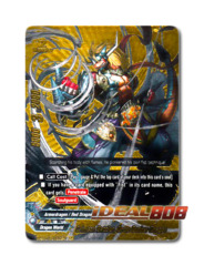 Crimson Battler, Drum Bunker Dragon [H-BT01/0100EN BR] English Buddy Rare