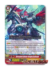 Shrouded Divine Knight, Gablade - G-TD02/001EN - TD (common ver.)