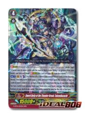 Sword Deity of the Thunder Break, Takemikazuchi - G-BT01/003EN - RRR