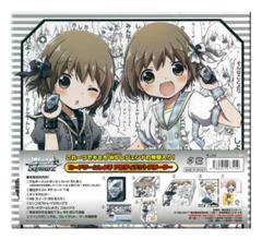Ultimate Starter Card Game Shiyoko (Japanese) Weiss Schwarz Gift Box
