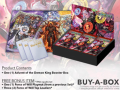 R02 Advent of the Demon King (English) Force of Will Booster Box + FREE Playmat & FoW Top Loaders * PRE-ORDER Ships Dec.15