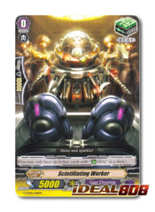 Scintillating Worker - G-TD06/018EN - TD (common ver.)