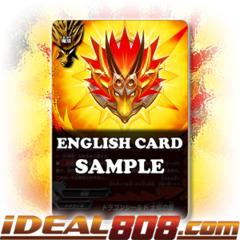 Sun Dragon Shield [X-BT01A-CP01/0064EN C] English