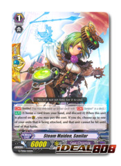 Steam Maiden, Sanilar - G-TD06/012EN - TD (common ver.)