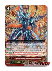 Supreme Heavenly Emperor Dragon, Vortex Desire - G-LD02/002EN - RRR