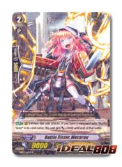 Battle Sister, Macaron - EB07/012EN - R