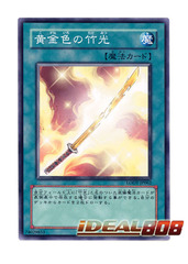 Golden Bamboo Sword  - Short Print Common - LODT-JP062 on Ideal808