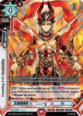 Crushing Evil, Yoshichika - BT01/032EN - SP