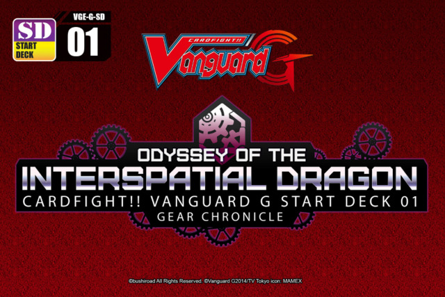 G-SD01 Odyssey of the Interspatial Dragon (English) G Starter Deck ** Pre-Order Ships March 11, 2016