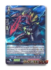 Fiendish Sword Eradicator, Cho-Ou - BT11/017EN - RR