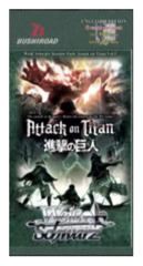 Attack on Titan Vol.2 (English) Weiss Schwarz Booster Pack * PRE-ORDER Ships Sep.29