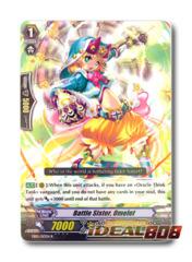 Battle Sister, Omelet - EB05/013EN - R
