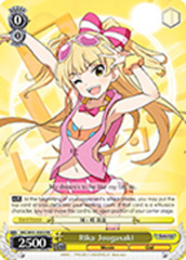 Rika Jougasaki [IMC/W41-E003SP SP (SIGNED FOIL)] English