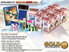 Weiss Schwarz KS Bundle (C) Gold - Get x6 Konosuba Booster Boxes & x1 Trial Deck + FREE Bonus * PRE-ORDER Ships Aug.25