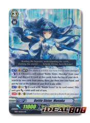 Battle Sister, Monaka - EB07/003EN - RR