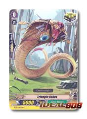 Triangle Cobra - BT07/060EN - C