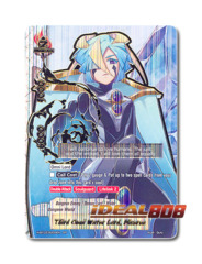 Third Omni Water Lord, Miserea [H-BT03/S003EN SP] English Special Foil