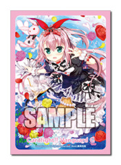 Bushiroad Cardfight!! Vanguard Sleeve Collection (70ct) Mini Extra Vol.19 Duo Absolute Sister, Meer