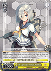 13th Kagero-class Destroyer, Hamakaze [KC/S31-E022S SR (FOIL)] English