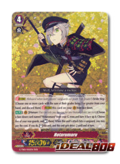 Hotarumaru - G-TB01/002EN - RRR