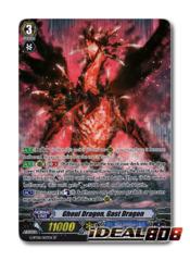 Ghoul Dragon, Gast Dragon - G-BT06/S07EN - SP