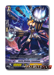 Battle Maiden, Izunahime - TD13/004EN - TD