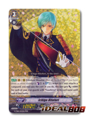 Ichigo Hitofuri - G-TB01/003EN - RRR