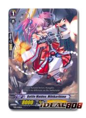 Battle Maiden, Mihikarihime - TD13/008EN - TD